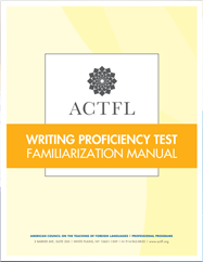 proficient writers sign up